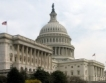 САЩ: Трилионни пакети облекчения обмисля Сенатът