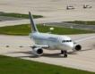 Air France с първи полет до София на 15 юли