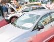 Ръст на британския авто пазар