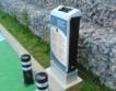Първи бързо-заряден хъб за електромобили в София