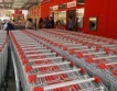 50 родни фирми на нехранителни стоки в Kaufland