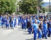 България №46 по риск от социално напрежение