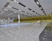 500 чартъра очаква летище Варна