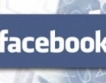 """Фейсбук"" ще цензурира рекламите"