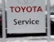 Всички заводи на Тойота работят