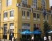 127 свободни работни места в община Дупница