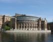 Пенсионен фонд в Швеция продава активи