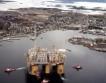 Ново петролно находище около Норвегия