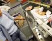 Силен спад на световното потребление