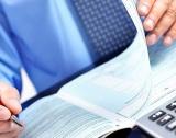 БСК настоява за е-трудова книжка