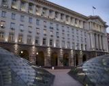 Ликвидационна комисия закрива ДКХ