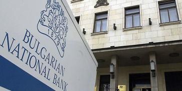 Ръст на кредити и депозити