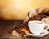 500-млн. опаковка кафе Nova Brasilia