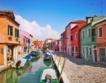 Рибарско селище като картичка + видео