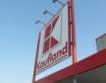 Kaufland България вече с онлайн доставки