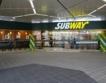 Хлябът и пилешкото на Subway не са истински