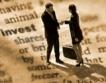 Правилата за наблюдение върху ПЧИ в ЕС