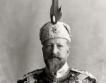 Кулинарната история на царство България