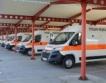28 линейки за 20 спешни центъра