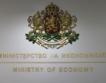 400 млн. лв. за бизнес и граждани