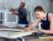 Стабилизация на пазара на труда в България