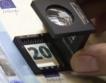 Как Чехия се бори срещу прането на пари