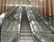 Метростанция НДК + видео