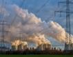 Германия: Лек ръст на заводските поръчки