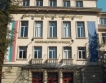 ЕК възстанови на България близо €1 млрд.