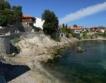 +290 000 българи в курортите за празника
