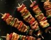 Месо от 21 региона в Кауфланд