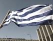 МВФ: Гръцката икономика ще се свие с 9.5%