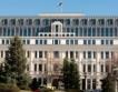 Държавната ББР с потвърден рейтинг