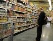 САЩ: Слаб ръст на продажбите на дребно