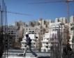 ОАЕ отменят бойкота на Израел
