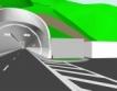 """Тунел """"Железница"""" на АМ """"Струма"""" + видео"""