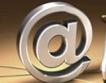 Пет съвета за защита на е-mail