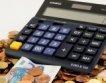 Спад на приходите от фирмени данъци
