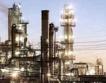 Петролните рафинерии бездействат