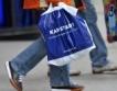 Германия: Понижение на продажбите на дребно