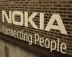 Nokia спечели дело срещу Daimler