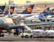 Lufthansa се договори със стюардите
