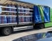 МОСВ извозва за Франция пестициди