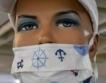 1800% ръст на вноса на маски в ЕС
