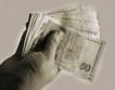 400 млн.лв. антикризисни средства при фирми