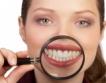 Проучване:Мийте зъбите си поне 2 min!