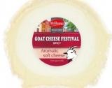 Германско козе сирене изтеглено от пазара