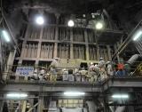 Фирми:Горубсо - Кърджали,Индустриален холдинг България