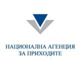 Авансов корпоративен данък до 15 декември