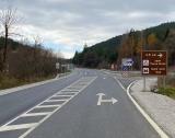 147,5 млн. лв. за пътна безопасност
